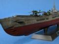 致命武器 日本二战伊400潜艇(上)