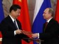 中俄合作走强