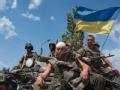 夹缝中的乌克兰 向左 向右