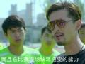 《旋风十一人》人物版片花-荷尔蒙的青春
