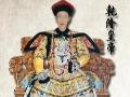 世界遗产在北京 颐和园 游园惊梦