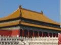世界遗产在北京 故宫 禁地往事