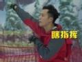 《极速前进中国版第一季片花》钟汉良狠摔雪地脸部受伤 频频失败跪地崩溃怒吼
