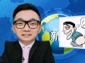新闻大脸播:夫妻幻想中500万上演撕逼大战
