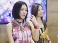 盛女为爱作战(3)