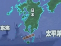 我舰队再穿大隅海峡 日本到底紧张什么