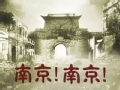 南京南京 绝望之城