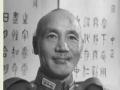蒋家王朝败退台湾秘闻 黄金草约一国三府