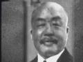 蒋家王朝败退台湾秘闻 上海海上一九四九