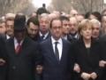 """""""巴黎集会""""史无前例的反恐游行"""