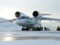 北极制造 绝地机场