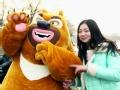熊出没街游—北京站