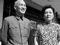 蒋介石夫妇体检内幕