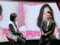 耍大牌:郑恺到访曝新一季跑男内幕