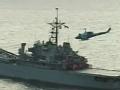 """伊朗波斯湾围欧""""美军航母"""""""