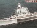 航母之路 印度新航母形成战斗力