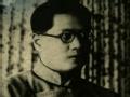 蒋介石和他的高官们 宋子文(上)