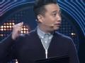 《非诚勿扰片花》20150328 预告 黄磊做主持遇尴尬 男生携3克拉黄钻表白