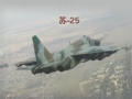 乌克兰苏-25连遭击落之谜