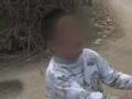 四岁男孩神秘失踪后