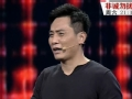 《非诚勿扰片花》20150502 预告 刘烨孟非戴墨镜扮酷 大呼女嘉宾太挑剔