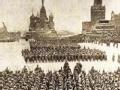 红场阅兵 1941(上)
