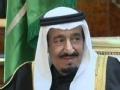 沙特王室的权利游戏