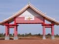 赛色塔开发区为何选址老挝