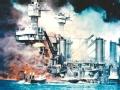 揭秘日本联合舰队 豪赌太平洋(下)