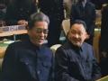 九天 1979年邓小平访美(上)