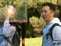 《极速前进中国版第二季片花》第二期 众人挑战毒虫箱糗态百出 韩庚嘲笑吴昕脖子短