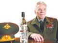 苏联军队的瓦解(三)