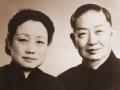 北京人 梅兰芳
