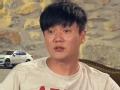 《极速前进中国版第二季片花》逗比集锦 王太利斗牛耍宝遇袭 肖央蒙眼带球出糗