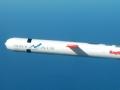 美军欲改进战斧导弹 击沉中国军舰