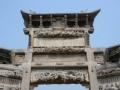 探秘郢王墓