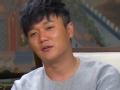 《极速前进中国版第二季片花》第八期 转盘默契揭秘大考验  筷子神默契绝杀踢馆姐弟