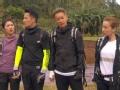《极速前进中国版第二季片花》未播花絮 韩庚恶搞整蛊对手:我们放弃了
