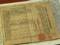 走进中国抗日战争纪念馆 传家宝说抗战