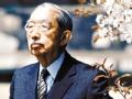 战败后的日本天皇(下)