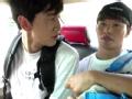 《极速前进中国版第二季片花》第九期 李光洙试图给鸡起名金钟国  贿赂司机被钟国表扬