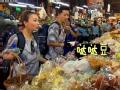《极速前进中国版第二季片花》韩庚吐槽吴昕东北泰语 丁子高夫妇遭司机带错路