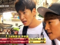 《极速前进中国版第二季片花》国光兄弟遇粉丝相助 遭菜场小哥无视