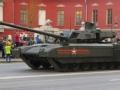 T-14坦克展现超强战力 英国吐槽不隐形