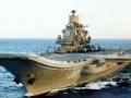 俄欲建10万吨级航母 直追美国
