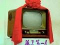 新中国第一家电视台