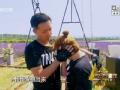 《极速前进中国版第二季片花》吴昕挑战中暑勇敢坚持 韩庚斗志高昂极速前进
