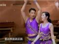 《极速前进中国版第二季片花》意见分歧夫妻双方意外爆发 妻子给老公加油打气