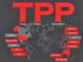 TPP协议会结什么果