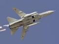 俄被击落战机飞行员称未经过土耳其领空